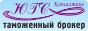 Таможенный представитель ЮНА-ГрупСервис